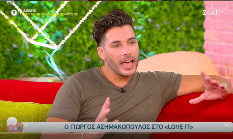 Survivor Tριαντάφυλλος – Ασημακόπουλος: Ζήτησε δημόσια συγγνώμη από τον Ντάφυ