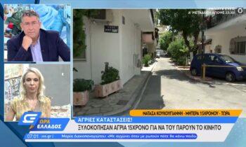 Θεσσαλονίκη: Άγριο ξύλο σε 15χρονο από νεαρούς - Κινδυνεύει η ζωή του!