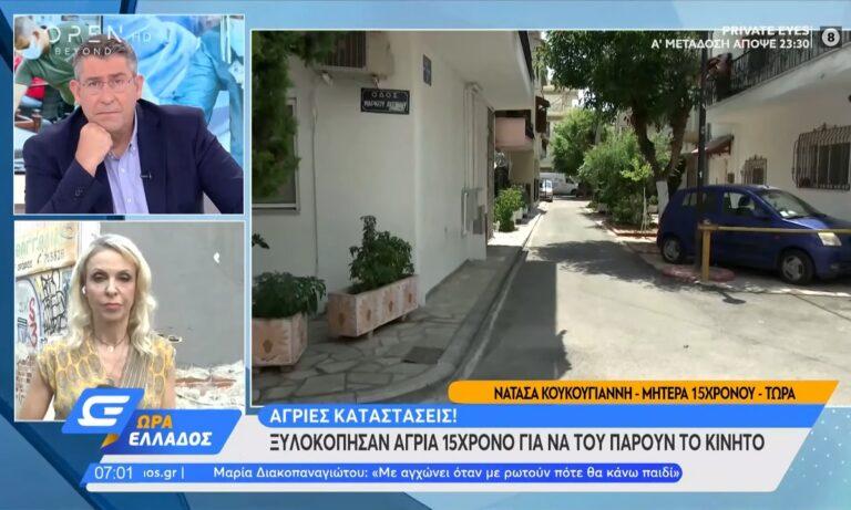Θεσσαλονίκη: Άγριο ξύλο σε 15χρονο από νεαρούς – Κινδυνεύει η ζωή του!