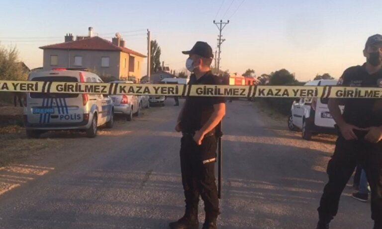 Τουρκία: Επταμελής οικογένεια δολοφονήθηκε άγρια μέσα στο σπίτι της!
