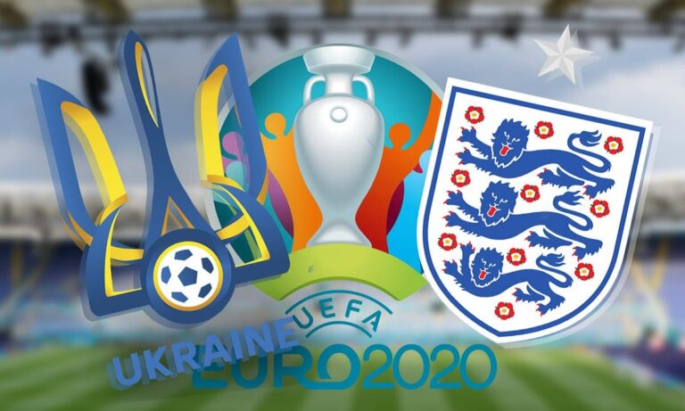 Euro 2020 Ουκρανία – Αγγλία LIVE 0-4 (ΤΕΛΙΚΟ)
