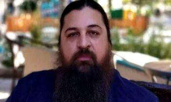Βησσαρίων Καντούνης: Ο ιερέας που μαζί του θρήνησε το Πανελλήνιο για την απώλεια της κορούλας του έκανε διαδικτυακή ανάρτηση.