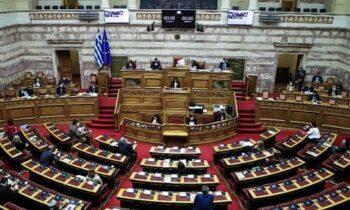 Η αρμόδια Επιτροπή του Κοινοβουλίου έδωσε στη δημοσιότητα τα πόθεν έσχες των πολιτικών αρχηγών και βουλευτών.