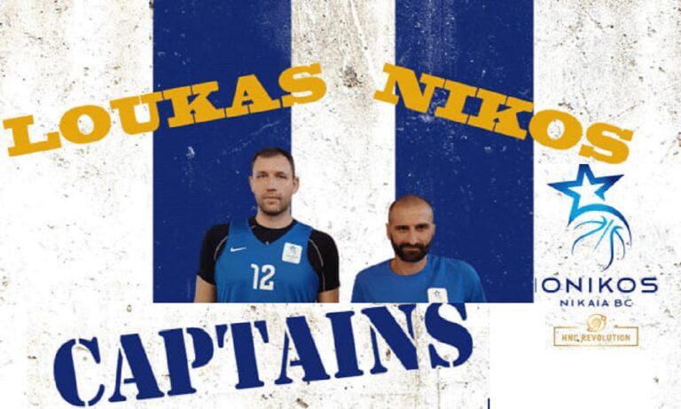Ιωνικός: Λιακόπουλος και Μαυροκεφαλίδης οι αρχηγοί