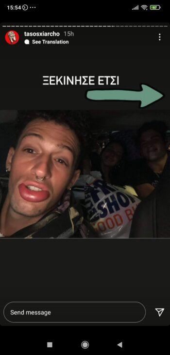 Τάσος Ξιάρχος: Σοκαριστικό αυτό που του είχε συμβεί πριν από μερικά χρόνια και αποκάλυψε μέσω του λογαριασμού του στο Instagram.