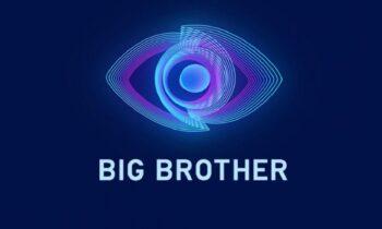 Τρέχει να... προλάβει τον ανταγωνισμό στα ριάλιτι ο ΣΚΑΪ και έτσι η πρεμιέρα του Big Brother θα πραγματοποιηθεί νωρίτερα από τα υπόλοιπα ανάλογα προγράμματα.