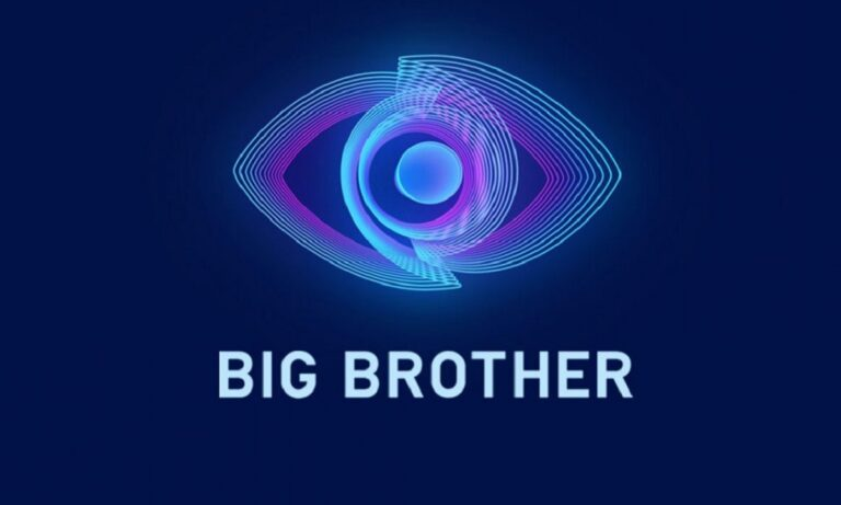 Big Brother: Ετοιμάζεται για πρεμιέρα πιο νωρίς απ' όλους – Αυτός είναι ο λόγος (vid)