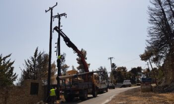 Σημαντική εξέλιξη για τους κατοίκους των περιοχών που επλήγησαν από τις φωτιές καθώς όπως ενημέρωσε ο ΔΕΔΔΗΕ, η ηλεκτροδότηση αποκαταστάθηκε σε ποσοστό ως 95%.