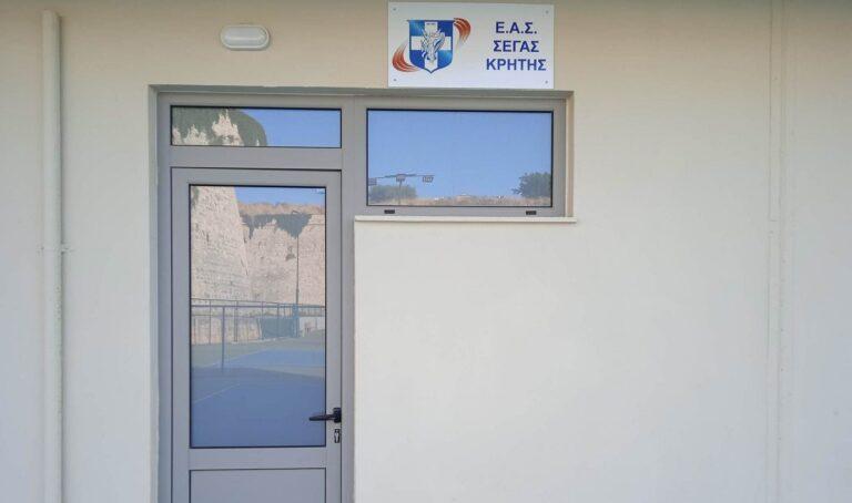 Η ΕΑΣ ΣΕΓΑΣ Κρήτης προχώρησε πρόσφατα σε ανακαίνιση των γραφείων της που βρίσκονται στο ΕΑΚ Ελευθερίας στην πλατεία Κόρακα στο Ηράκλειο.