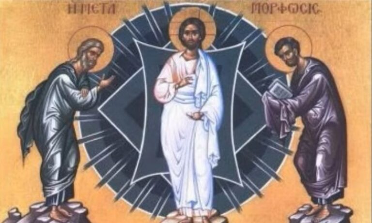 Εορτολόγιο Παρασκευή 6 Αυγούστου: Ποιοι γιορτάζουν σήμερα