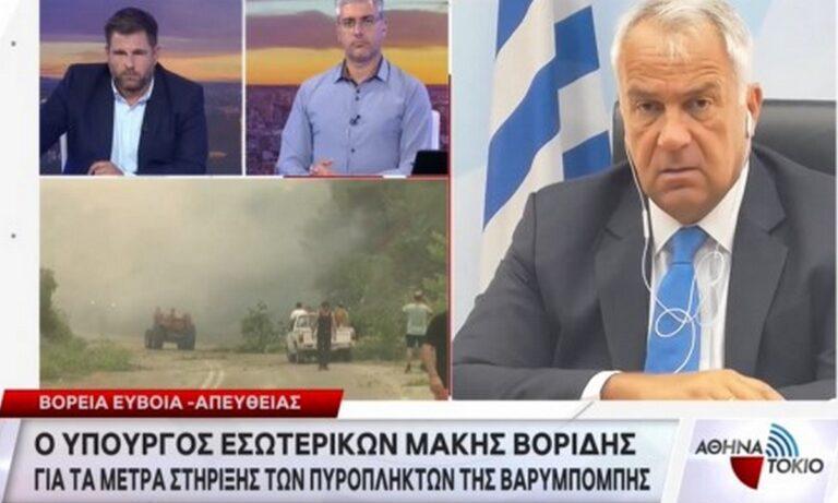 Φωτιά: «Άμεση στήριξη…με 600 ευρω» για τους πυρόπληκτους – Όλα τα μέτρα που ανακοίνωσε ο Μάκης Βορίδης