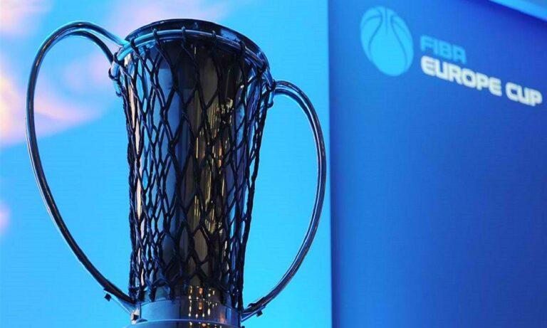 FIBA EUROPE CUP- Ηρακλής: Με Ακαντέμικ Πλόντβιβ στα προκριματικά