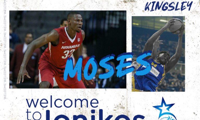 Ιωνικός Νίκαιας: Ανακοίνωσε Κίνγκσλεϊ Μόουζες