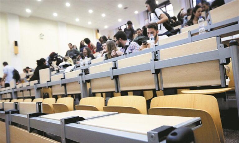 Πανελλήνιες: 26.000 λιγότεροι εισακτέοι στα πανεπιστήμια φέτος