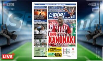 e-Sportime (4/8): Ο Ολυμπιακός έμεινε στο 1-1 με τη Λουντογκόρετς ενώ ο ΠΑΟΚ γνώρισε ήττα-σοκ από την Μποέμιαν.