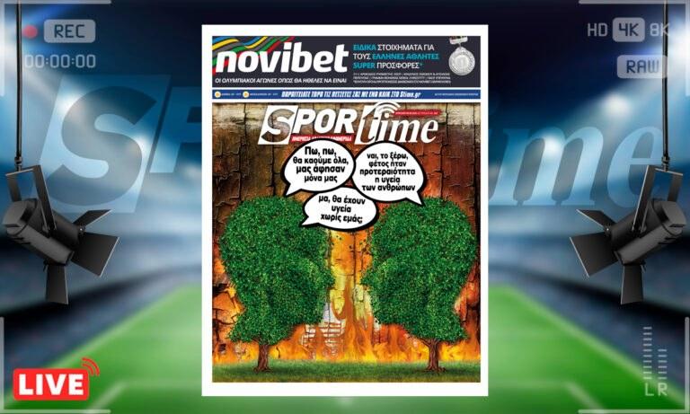 e-Sportime (8/8): Κατέβασε την ηλεκτρονική εφημερίδα – Προτεραιότητα η… υγεία