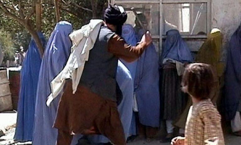 Aφγανιστάν: Σήμερα η τελευταία μέρα που οι γυναίκες μπορούν να βγουν και να δείξουν το πρόσωπό τους