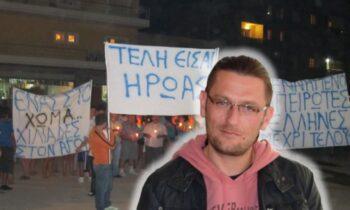 Αριστοτέλης Γκούμας: Πέρασαν 11 χρόνια από τη στυγερή δολοφονία του στη Χειμάρρα, απόρροια λογομαχίας στο εμπορικό του κατάστημα.