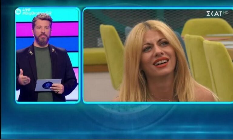 Big Brother: H Άννα Μαρία Ψυχαράκη είχε πάρει την πρώτη θέση στο γνωστό ριάλιτι αλλά από τότε τα πράγματα δεν της πάνε τόσο καλά.