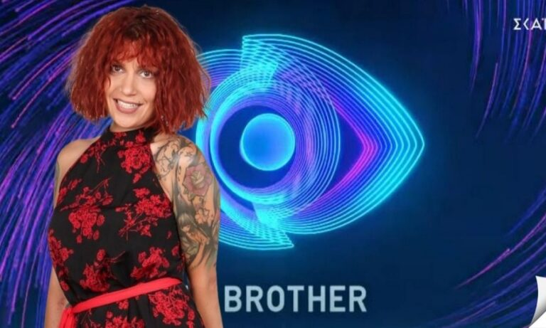 Big Brother: Παίκτρια εξομολογήθηκε ότι δολοφόνησαν τον σύντροφό της!