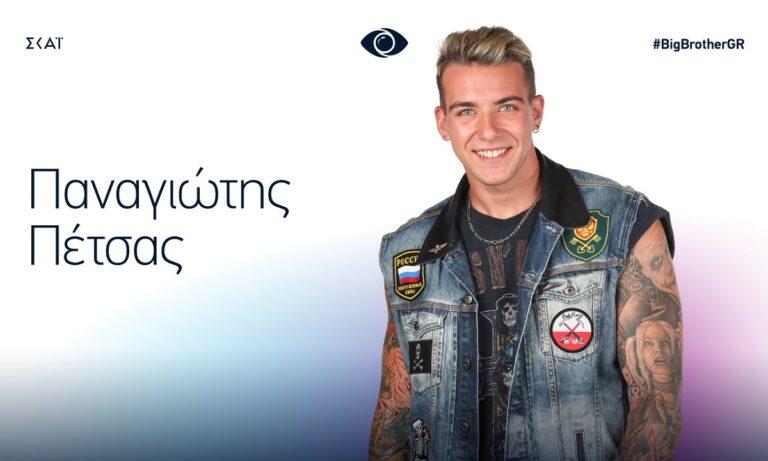 Big brother: Ο Παναγιώτης Πέτσας από το GNTM και το X-Factor στο σπίτι του «μεγάλου αδερφού»