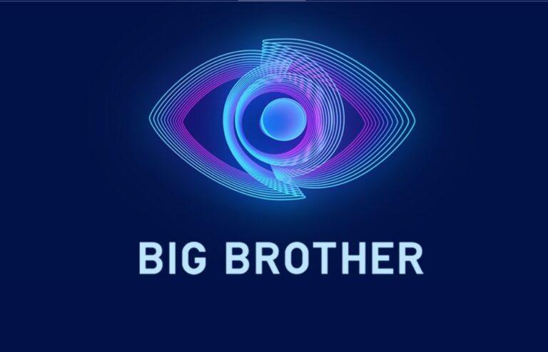 Big Brother: Την Κυριακή (29/8) στις 21.00 η πρεμιέρα του «Μεγάλου Αδελφού»