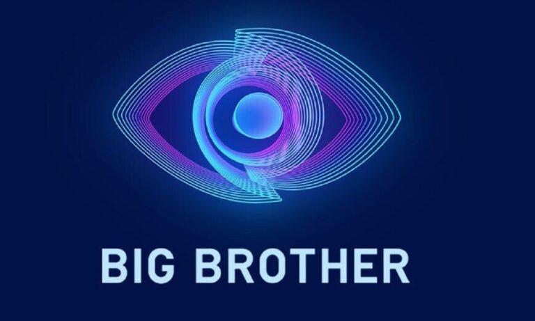 Big Brother: Αποχώρηση ΒΟΜΒΑ! Έφυγε από την πρώτη ημέρα αυτός ο παίκτης