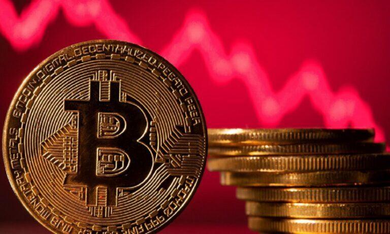 Προσοχή: Απάτη με bitcoin – Δείτε πώς του έκλεψαν 9.000 ευρώ