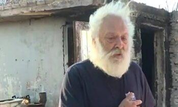 Αλέκος Βουτσαράς - Έχασε τα πάντα στη φωτιά και κοιμάται στα αποκαΐδια!