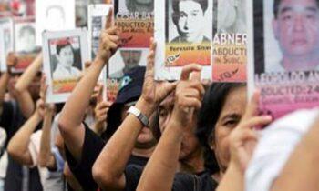 30 Αυγούστου: Σήμερα γιορτάζεται η Διεθνής Ημέρα Εξαφανισμένων Ατόμων