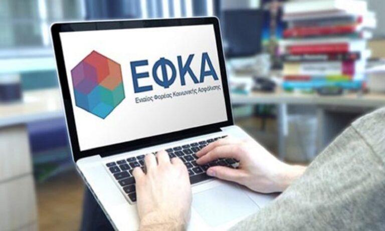 ΕΦΚΑ και ΟΑΕΔ: Τι πληρώνουν από 16-20 Αυγούστου