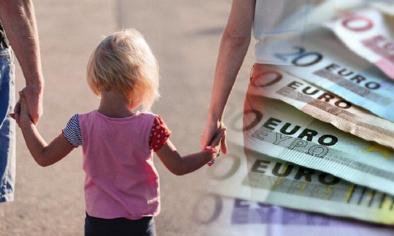 Επίδομα παιδιού: Αυξημένα ποσά στους δικαιούχους αποκαλύπτει το taxisnet