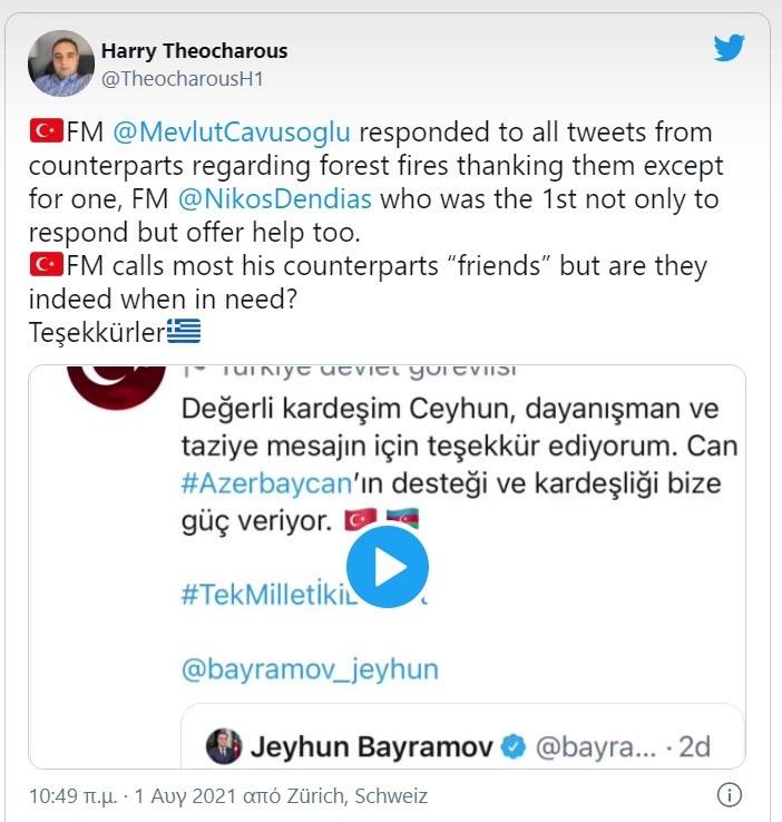 Ελληνοτουρκικά: Αυτό φοβάται ο Ερντογάν και δεν θέλει ελληνικά πυροσβεστικά στην Τουρκία