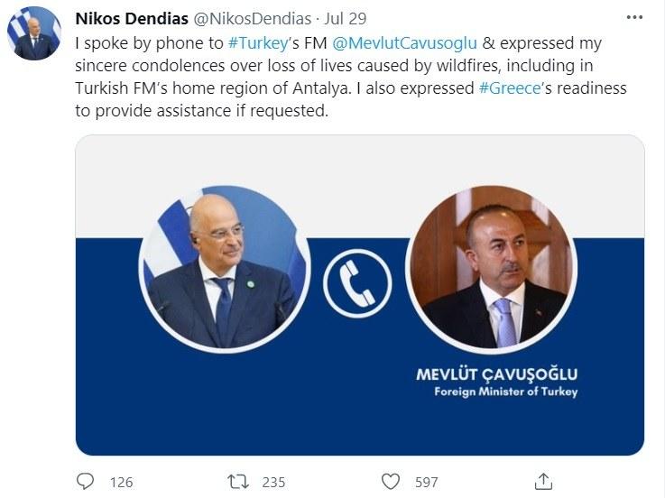 Ελληνοτουρκικά: Κόμπλεξ Τσαβούσογλου με τον Δένδια, με τον Τούρκο υπουργό Εξωτερικών να απαντά σε όλα τα tweet των ομολόγων του που του ευχήθηκαν για την δύσκολη κατάσταση που αντιμετωπίζει η Τουρκία, εκτός από αυτό του Νίκου Δένδια.