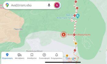 Φωτιά στη Βαρυμπόμπη: Η Google έβαλε ειδική σήμανση στο Google Maps για την φωτιά!