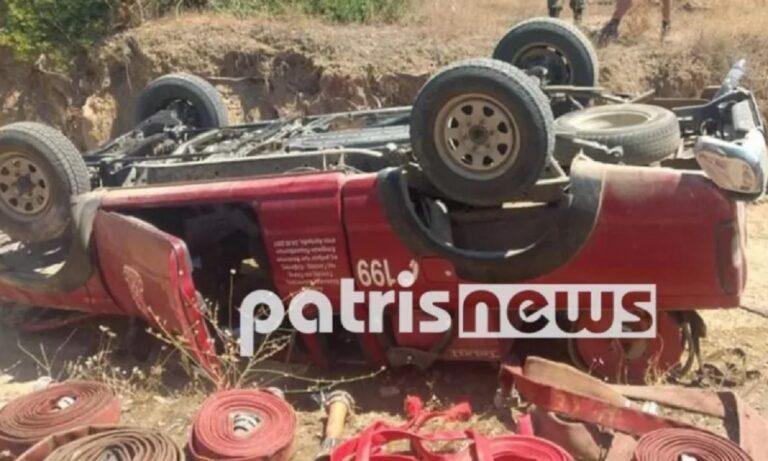 Φωτιά Ηλεία: Στο νοσοκομείο πολίτες και πυροσβέστες – Ανατράπηκε όχημα της πυροσβεστικής