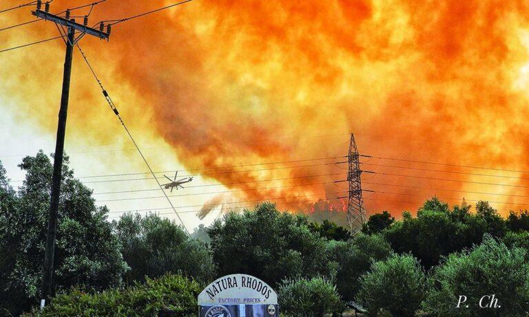 Φωτιά: Σε κόκκινο συναγερμό η Ρόδος – Μεγάλος κίνδυνος φωτιας – Ισχυροί άνεμοι