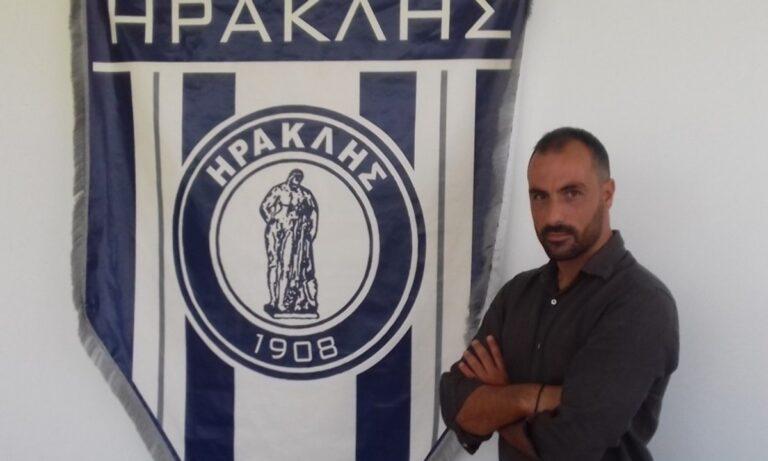 Ηρακλής: Επιβεβαίωση Sportime, Γεωργιάδης στον πάγκο!