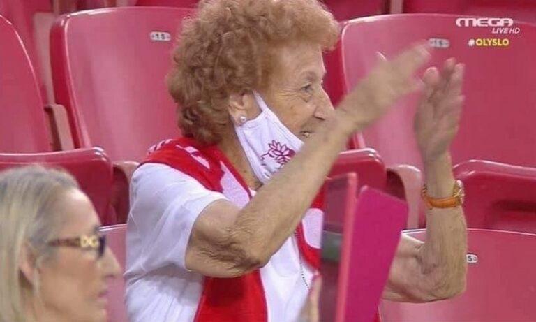 Viral: Η γιαγιά που έκλεψε την παράσταση στο Ολυμπιακός – Σλόβαν Μπρατισλάβας