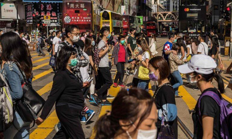 Χονγκ Κονγκ: Υποχρεωτικός εμβολιασμός για δημόσιους υπαλλήλους