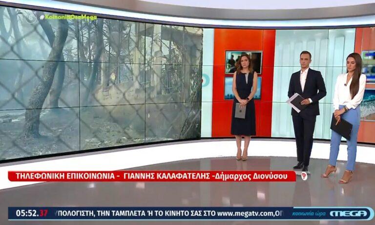 Δήμαρχος Διονύσου – Γιάννης Καλαφατέλης: «Εμποδίσαμε την είσοδο της φωτιάς στο Κρυονέρι»!
