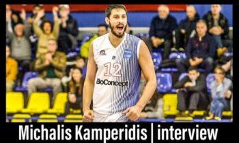 Ο Μιχάλης Καμπερίδης έκανε τις πρώτες του δηλώσεις ως παίκτης του ΠΑΟΚ, όπου θα αγωνιστεί μαζί με τον αδερφό του Γιώργο.