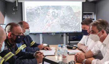 Πυρκαγιές: Στο Κέντρο Επιχειρήσεων και ο Κυριάκος Μητσοτάκης