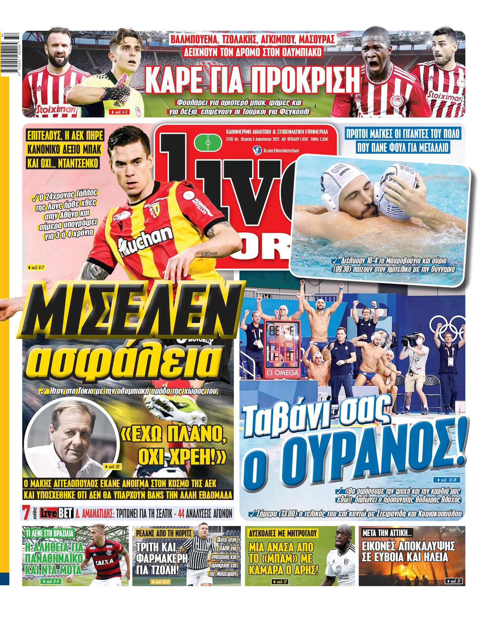 Live Sport 5.8