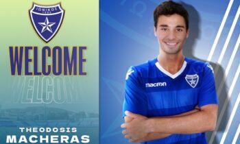 Ιωνικός: Δανεικός από την ΑΕΚ στην ομάδα της Νίκαιας ο 21χρονος επιθετικός. Επέστρεψε στην Ένωση ο Ιατρούδης.