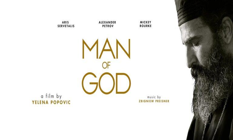 O «Ανθρωπος του Θεού» κάνει πανελλήνια πρεμιέρα στο 11ο Athens Open Air Film Festival!