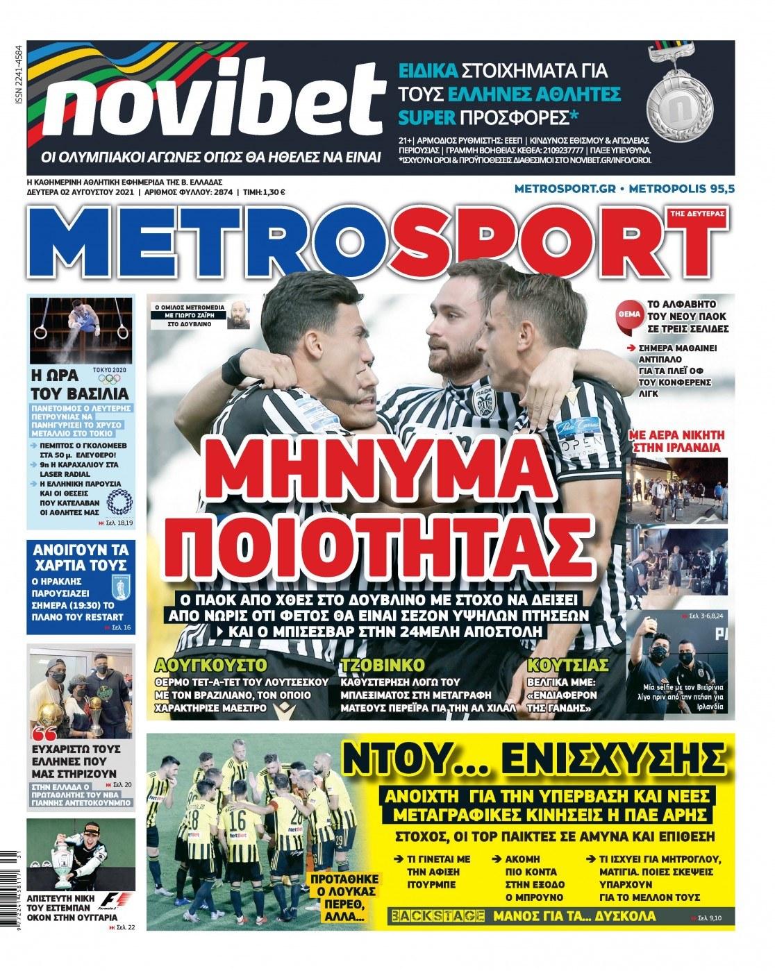 Metrosport 2.8