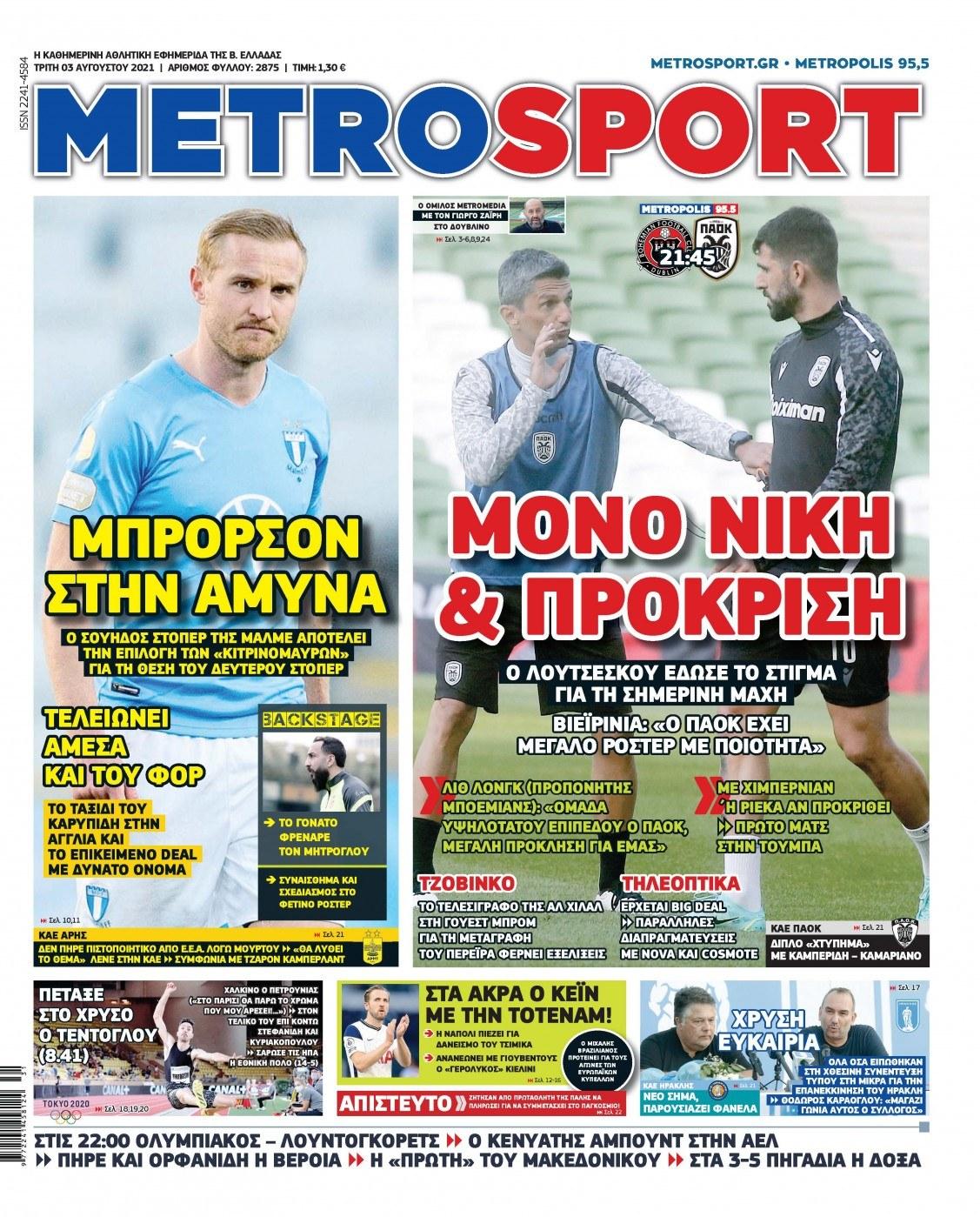 Metrosport 3.8