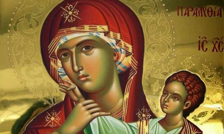 Δεκαπενταύγουστος: Η Παναγία είναι η «Φοβερά Προστασία» της Ελλάδας – Φέτος ας την τιμήσουμε όπως της αξίζει