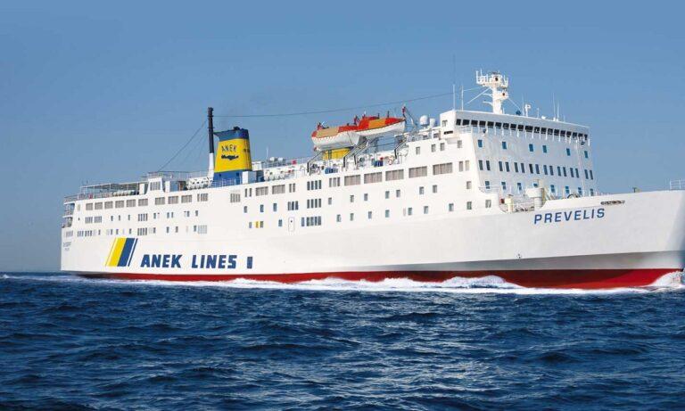Πρόσκρουση του πλοίου «Πρέβελης» στον λιμένα τηςΑνάφης σημειώθηκε το πρωί της Δευτέρας κατά τη διαδικασία πρόσδεσης.